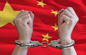 China Tech Crackdown